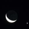 月と金星 190102-212