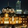 東京は夜の七時 Ⅳ