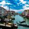 ヴェネチア ある昼下がりの光景