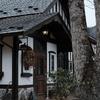 山の喫茶店 Decoy