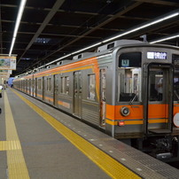色が伊予鉄道とそっくり