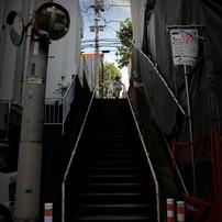 道から道への階段