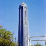 下関海峡タワー