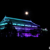 満月と臨江閣①