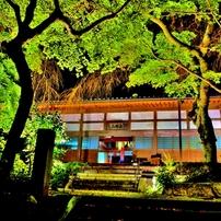 彦根の名刹延寿禅寺