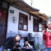 上海路地裏の子どもたち-VOL2
