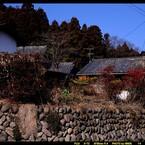 石垣の家①