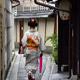 京都小路散歩ーⅡ