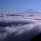 Road To Mt.fuji