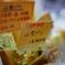 1斤 400円+税