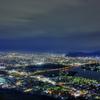 Nightview from YASHIMA