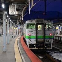 キハ40-1792 @函館