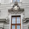 プラハ(481)壁の紋章