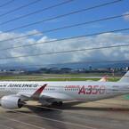 A350  JAL 07