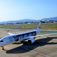 A350 JAL 23