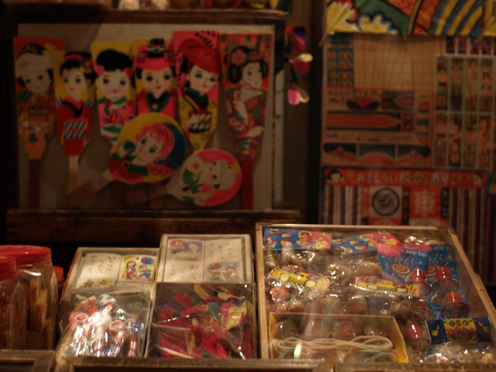 昭和の玩具