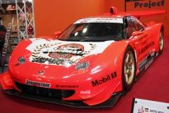 Messe-0138