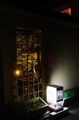 石塀小路のレストラン