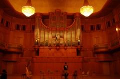 Concert Hall