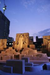 光のルネッサンス 2008