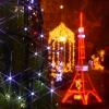 東京タワーイルミネーション