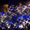 カノン・ダジュール Canyon d'Azur ~青い星の谷~ /4