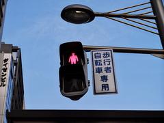 心斎橋6 GH1