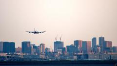 TOKYO AIR PORT