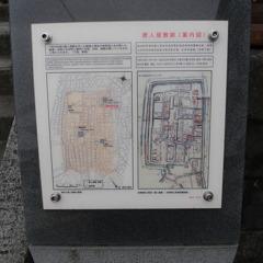旧唐人屋敷案内図・長崎