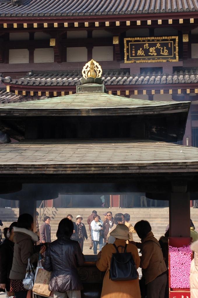 川崎大師「平間寺」