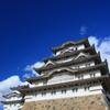 姫路城の空