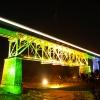 ライトアップ一戸橋梁