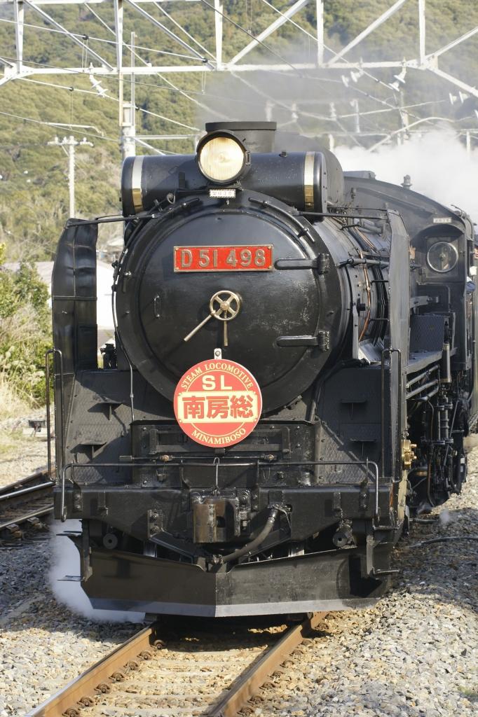 SL 南房総号(2008)