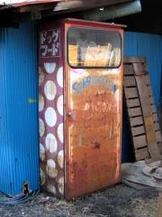 ドッグフード自販機