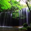 鍋ヶ滝〜阿蘇〜