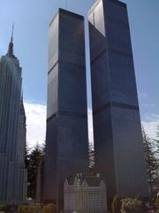 今は亡き世界貿易センター
