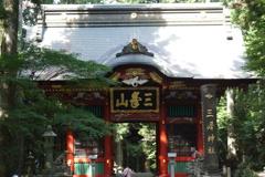 三峰神社 2
