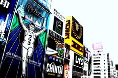 Great Osaka! Ⅰ