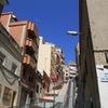 Font Del Coll