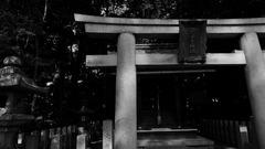 惡王子神社