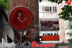 老上海的街牌