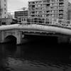 新田間橋(横浜市)