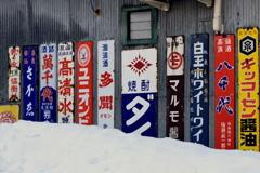 看板と雪景色