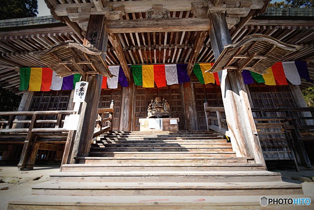 国指定重要文化財、根本中堂