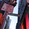 夜明けのマンハッタン #4