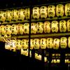 八阪神社 提灯