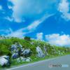 四国カルストへドライブ