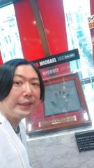 Hideo Ishihara Michael Jackson 渋谷