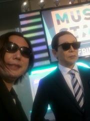 Hideo Ishihara With Tamori San