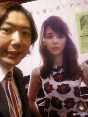 Hideo Ishihara With Pianist